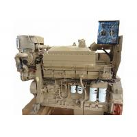 Wholesale Cummins Marine Propulsion Diesel Engines KTA19-M600 600HP For Commercial Boats from china suppliers