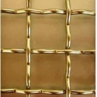 Wholesale 18mm x 18mm Custom Brass Galvanized Crimped Wire Mesh Fencing For Coal Factory from china suppliers