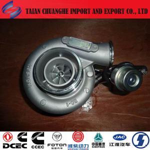 Wholesale 4029160 CUMMINS TURBOCHARGER 4029160,CUMMINS KTA19 TURBOCHARGER,HX35W TURBOCHARGER from china suppliers