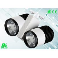 Wholesale Double Heads 2*20w LED Track Lighting , Surface bathroom decorative track lighting Wireless from china suppliers
