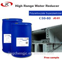 Wholesale Early Strength And Water Reducer Concrete Admixture from china suppliers