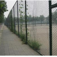 Buy cheap 2 inch Weave Farm Chain Link Wire Fence Netting For Sportground from wholesalers