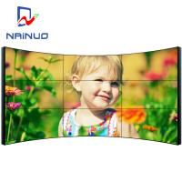 Wholesale Beautiful Super Narrow Bezel Video Wall Display Systems For Commercial from china suppliers