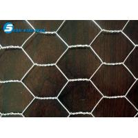 Wholesale Fish trap wire/Chickn wire/fish trap hexagonal wire mesh from china suppliers
