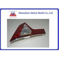 Buy cheap Automotive Or Vehicle Light Rapid Prototyping Services For Short Run from wholesalers