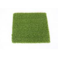 Wholesale Fantastic Putting Greens Golf Artificial Grass Rugs , Golf Synthetic Grass PE Material from china suppliers