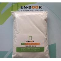 Wholesale PVC Processing Aid ACR ED-401D from china suppliers