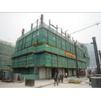 Wholesale Automatic Climbing Formwork For Wangjing SOHO center T3 Project , Tower Formwork from china suppliers