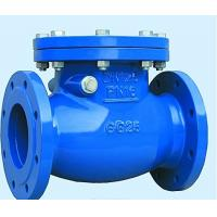 Wholesale standard flange swing check valve/backflow device/air check valves/fuel non return valve/backflow cover/checkvalve from china suppliers