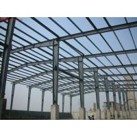 Wholesale Steel Frame Commercial Buildings Fabricated By Q345B With Painting from china suppliers