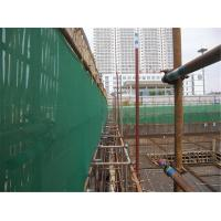 Wholesale Site Safe Fall Protection Construction Scaffolding Net Safety Net from china suppliers