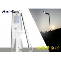 Quality 60W MPPT Recharged LED Solar Street Lights for Outdoor Lighting System for sale