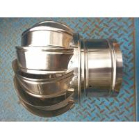 Wholesale 120mm wind driven turbine ventilator stainless steel from china suppliers