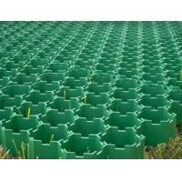 Wholesale Grass grid paver from china suppliers