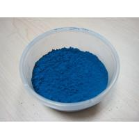 Wholesale C.I.Pigment Blue 28 Cobalt Blue from china suppliers