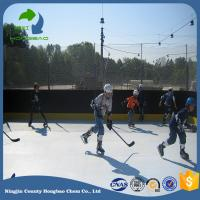 Wholesale Hockey Plate Synthetic Ice Rink Hdpe Sheet Skating Floor Mat Board Thickness 20mm Custom Order Size from china suppliers