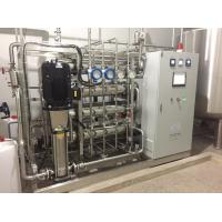 Wholesale Industrial Ro Water Purification Plant With Filter Purification System from china suppliers