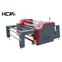 Buy cheap Rotary Heat Transfer Printing Machine High Speed 100-200m/hour from wholesalers