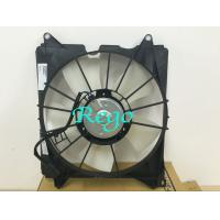 Wholesale High Performance 12 Volt Automotive Radiator Cooling Fans Custom Firm Frame from china suppliers