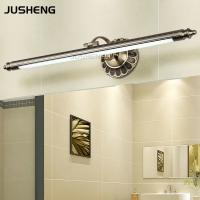 Wholesale 2017 New Bronze Mirror lamp 8W 50cm For hotel (6340) from china suppliers