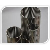 Wholesale Perforated Metal Tube from china suppliers