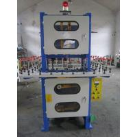 Wholesale Cross rolling netted machine from china suppliers