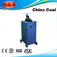 Wholesale Butt Welding Machine 100kva UN-150 from china suppliers
