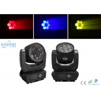Wholesale 6pcs * 25W LED Beam Moving Head Light With Plastic + Aluminum Alloy Shell from china suppliers