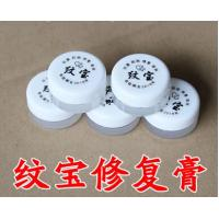 Wholesale Wenbao repair cream for eyebrow & repair cream for tattoo and permanent makeup from china suppliers