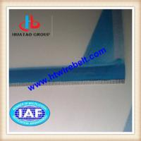 Wholesale Sludge Dewatering Belt from china suppliers