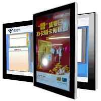 Wholesale Ultra thin Landscape wall mount LCD AD Player / digital signage player from china suppliers