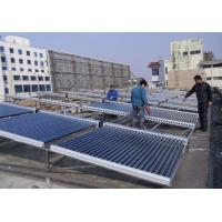 Quality 3000L Stainless Steel Solar Water Heater System For School for sale