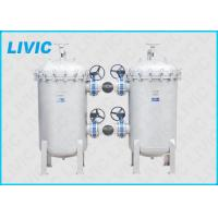 Wholesale 50-8000 μm Basket Filter Housing Quick Open Design For Pulp / Paper Industry from china suppliers