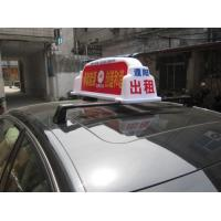 Wholesale taxi car roof moving sign, taxi car top advertising light box,Taxi Cab Roof Light LED light lamp from china suppliers