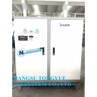 Quality 0.6Mpa Working Pressure Air Products Nitrogen Generator With Two Doors for sale