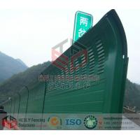 Wholesale Noise Barrier Wall System China Supplier from china suppliers