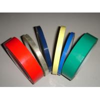 Buy cheap Silver color cloth duct tape, cloth duct tape manufacture from wholesalers