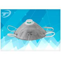 Wholesale CE certificated  4 plys dust mask / respirator FFP1 valved  with activated carbon from china suppliers
