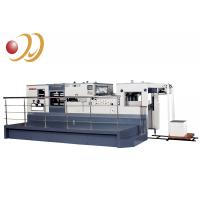 Wholesale Die Machines For Cutting Paper from china suppliers