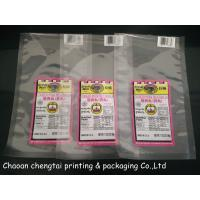 Wholesale Customized Retort Pouches Pork Meatballs Vacuum Packaging Bag 0 - 9 Colors from china suppliers