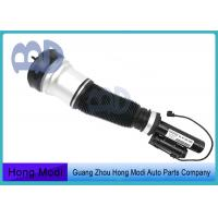 Wholesale Mercedes Benz W220 Air Suspension Shocks Gas Filled 2203202438 2203205113 from china suppliers