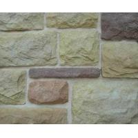 Wholesale Cultured Stone Veneer from china suppliers