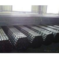Wholesale Seamless Steel Pipes Tube from china suppliers