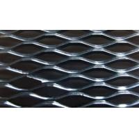 Wholesale Brass Diamond Expanded Metal Mesh , Hot-Dipped Welded Wire Fabric from china suppliers