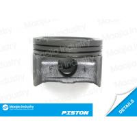 Wholesale 07-11 DODGE Avenger 4Cyl Car Engine Piston , Small Engine Piston #05191340AA / P820 from china suppliers