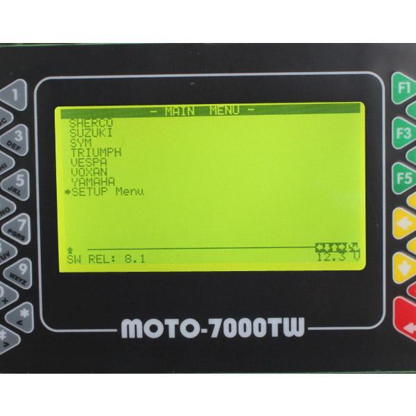 Moto 7000TW Universal Scanner Software Display 4