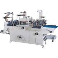 Wholesale Automatic Label Die Cutting Machine,Flat Bed Die Cutting Machine WJMQ-350A with Hologram Stamping from china suppliers