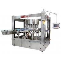 Wholesale Rotary self-adhesive labeling machine from china suppliers