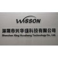 Wasson Technology Co., Ltd