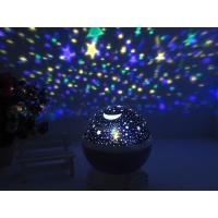 Quality Super Bright Decorative Led Night Lights Romantic Cosmos Star Sky Moon Lamp Projector for sale
